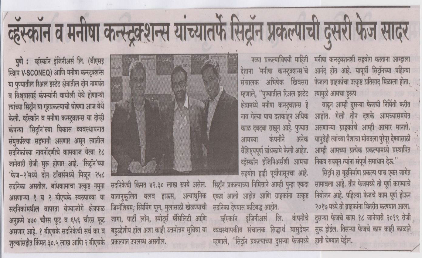 Vascon and Manisha Constructions launches Citron Phase II (Jan Manthan)
