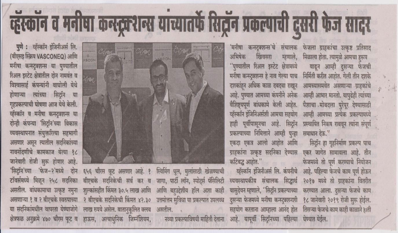 Vascon and Manisha Constructions launches Citron Phase II (Naveen Sandhya)