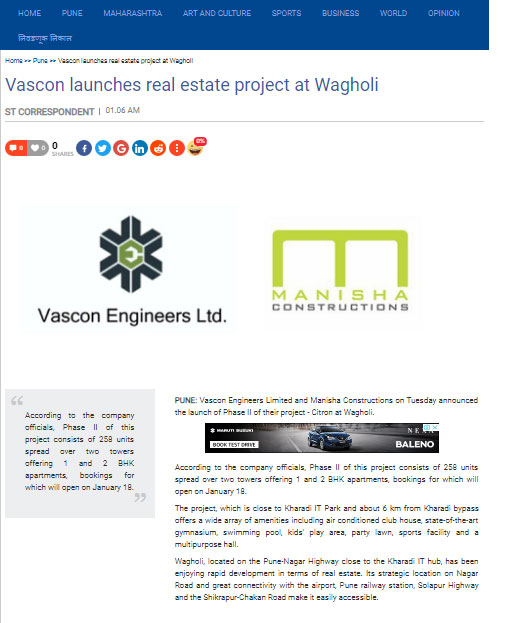 Vascon and Manisha Constructions launches Citron Phase II (Sakal Times)