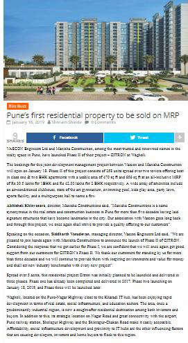 Pune's first residential property to be sold on MRP