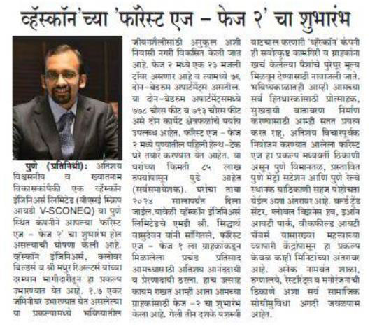 Vascon launches Forest Edge Phase II (Vishwadarpan)