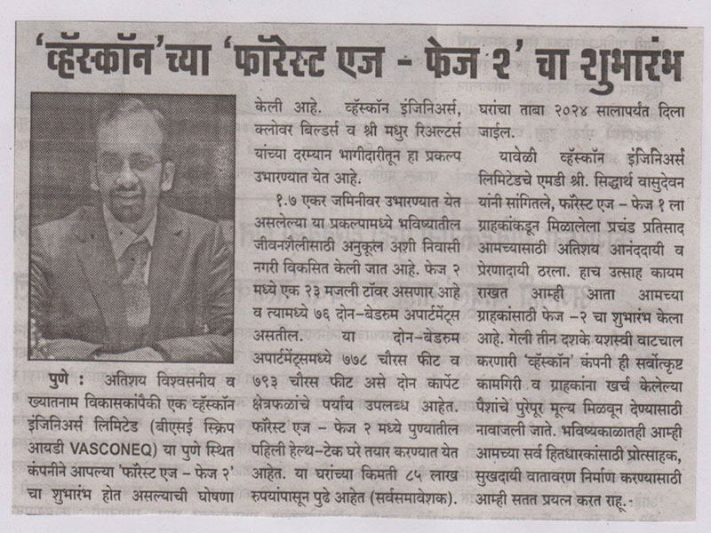 Vascon launches Forest Edge Phase II (Vishweshwar)