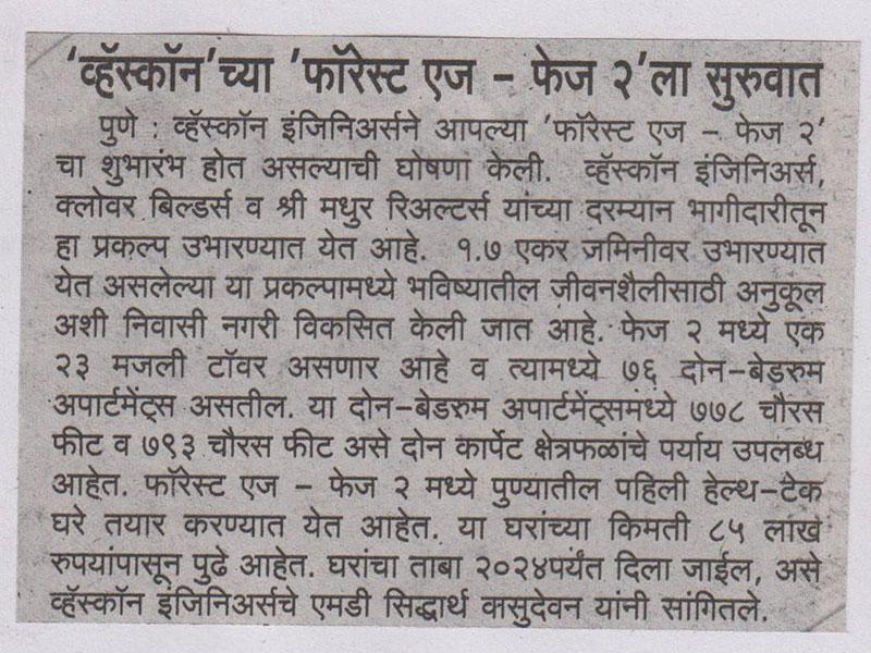 Vascon launches Forest Edge Phase II (Kesari)