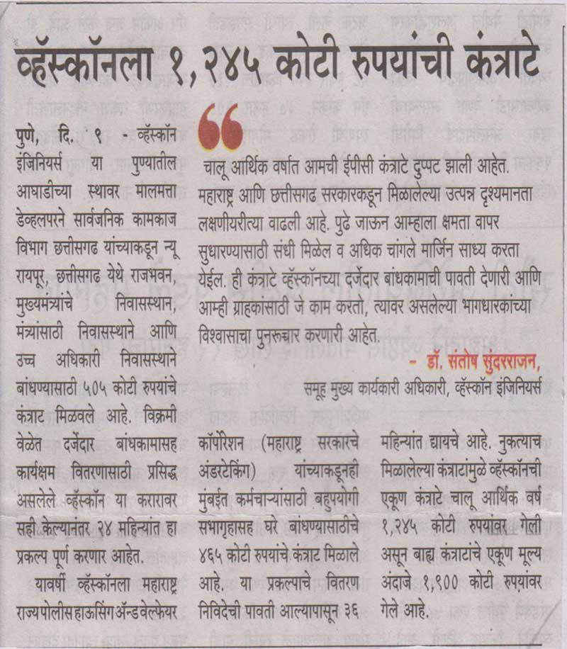 Vascon bags orders worth Rs. 1245 crores (Prabhat – Good Morning Pune)