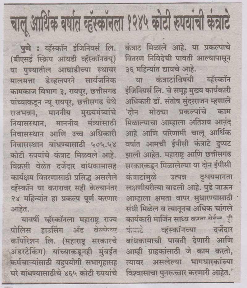 Vascon bags orders worth Rs. 1245 crores(Tarankit-Pune)