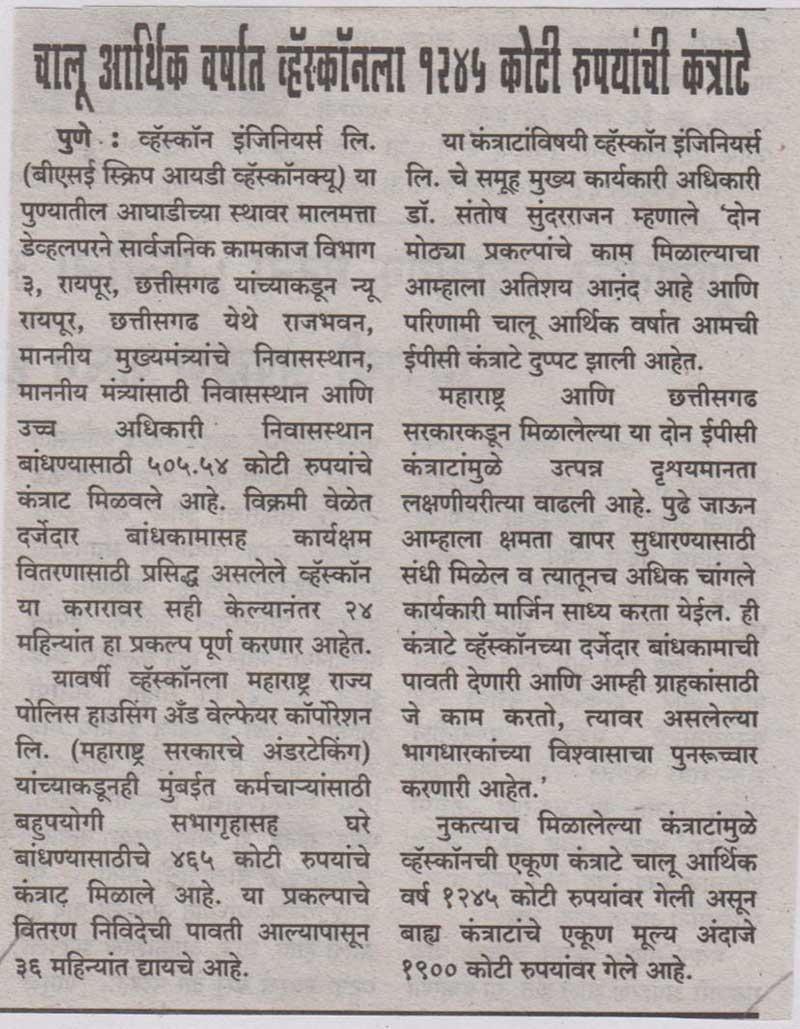 Vascon bags orders worth Rs. 1245 crores(Naveen Sandhya-Pune)