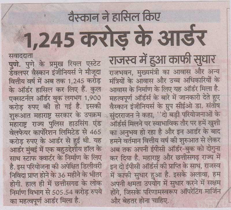 Vascon bags orders worth Rs. 1245 crores(Navabharat)