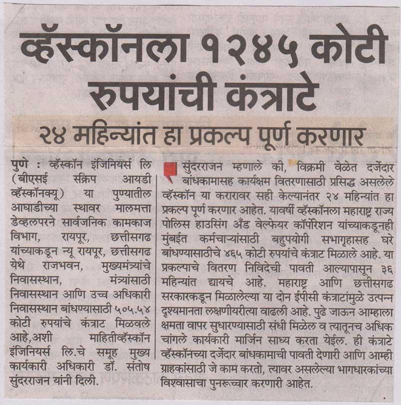 Vascon bags orders worth Rs. 1245 crores(Navarashtra – Pune Plus)
